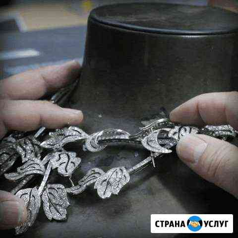 Ювелир.Изготовление и ремонт ювелирных изделий Санкт-Петербург