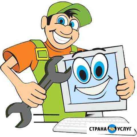 Помощь с компьютером Октябрьский