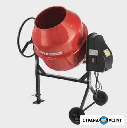 Аренда стройтехники Ульяновск