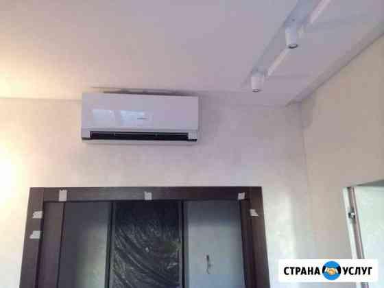 Установка кондиционеров Челябинск