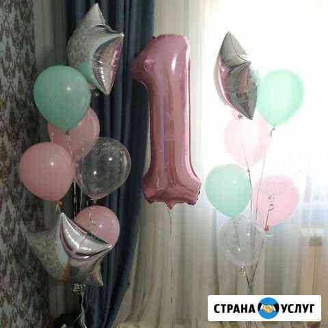 Доставка гелиевых шаров, воздушные шары Рязань