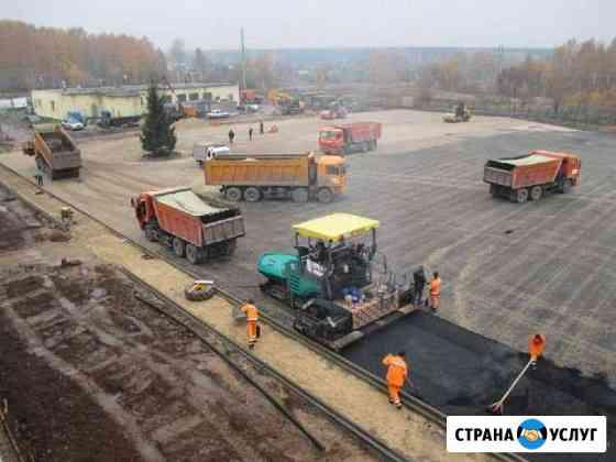 Асфальтирование в новосибирске Новосибирск