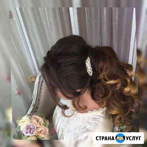 Свадебный стилист, причёски, макияж Кострома