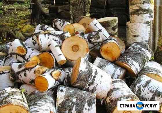 Дрова в накидку укладку чурками Доставка Петрозаводск