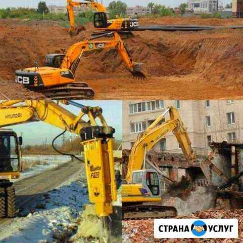 Снос зданий,экскаватор,гидромолот,благоустройство Южно-Сахалинск