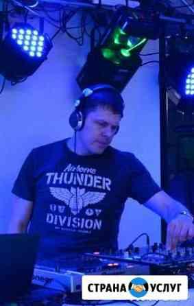 DJ на ваш праздник Пожва