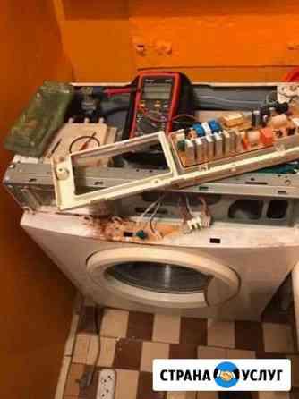 Ремонт электроники стиральных машин холодильников Чебоксары