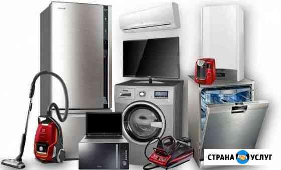 Установка бытовой техники Путевка