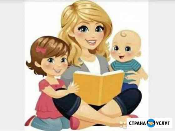 Няня для вашего малыша (Сидоровка) Набережные Челны