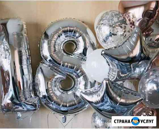 Воздушные шары доставка Астрахань