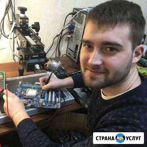 Ремонт Компьютеров Ремонт Ноутбуков Гарантия Ульяновск