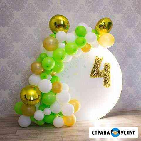 Меловая фотозона Белгород
