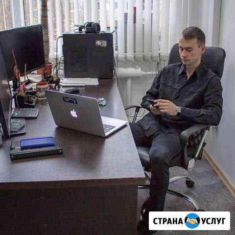 Яндекс Директ из Иваново и по всей России Иваново