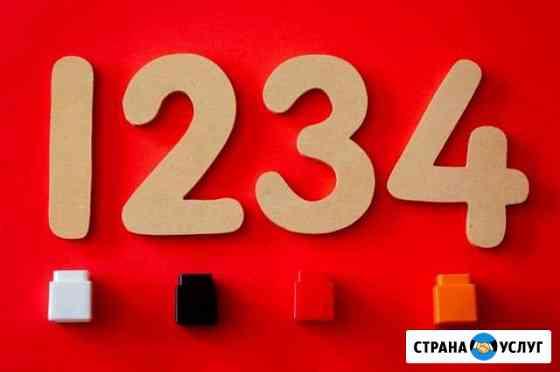 Репетитор по математике Петропавловск-Камчатский