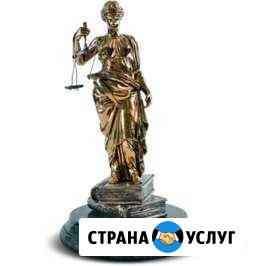 Автоюрист Брянск