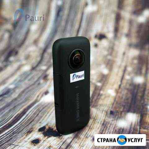 Аренда камеры 360 Москва