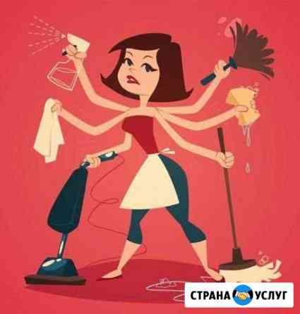 Клининг, уборка квартир Краснодар
