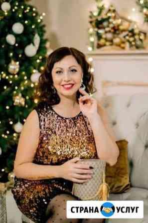 Визажист стилист образ макияж Брянск