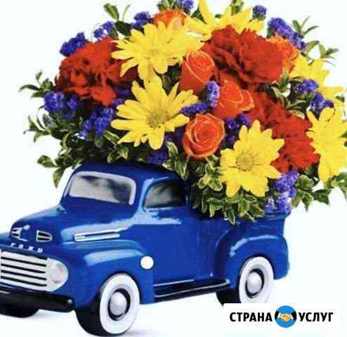 Цветы с доставкой Красноярск