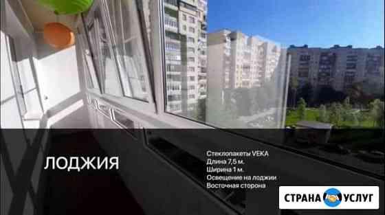 Видеопортфолио квартиры/дома для объявлений Санкт-Петербург