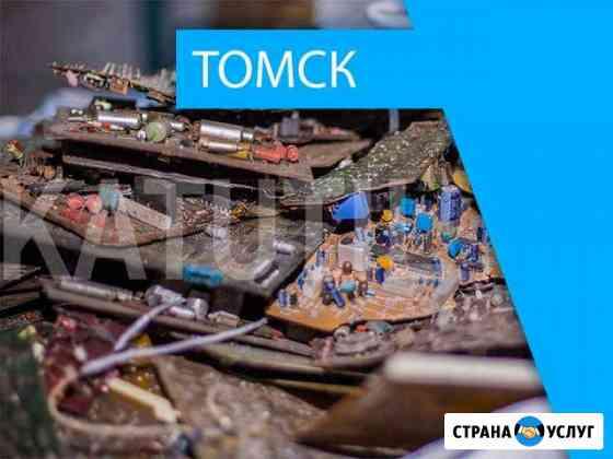 Скупка электронного лома в Томске Томск