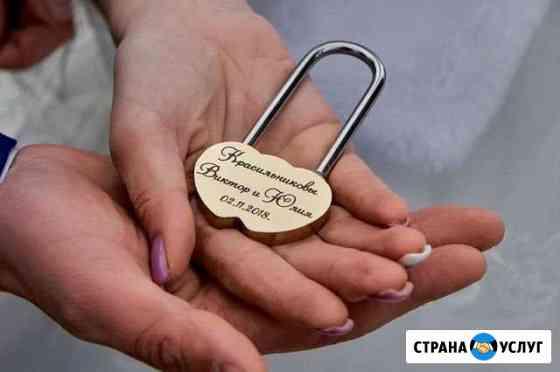 Гравировка на замке Невьянск