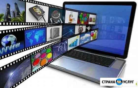 Создание видеопрезентаций Дзержинск