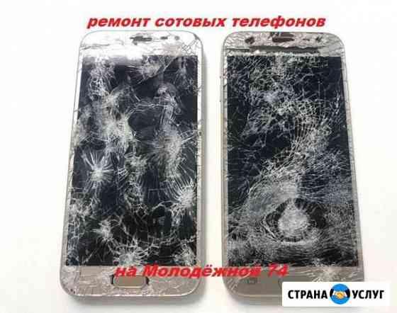Ремонт сотовых телефонов Ижевск