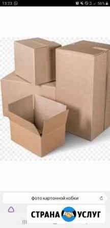 Производство коробок Тула