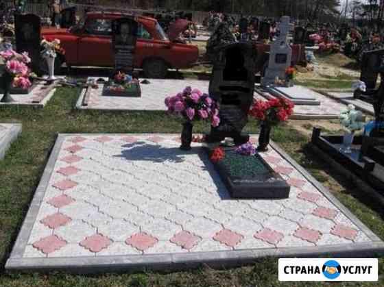 Ритуальные услуги(благоустройство могил) Тула