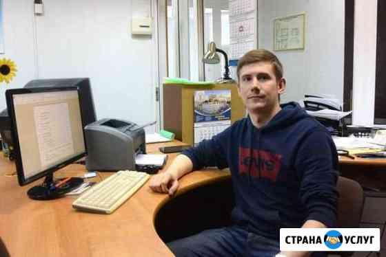 Ремонт Компьютеров Ремонт Ноутбуков Ульяновск