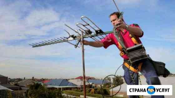 Установка настройка ремонт антенн Ульяновск