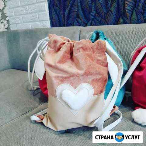 Рюкзаки ручной работы Знаменск