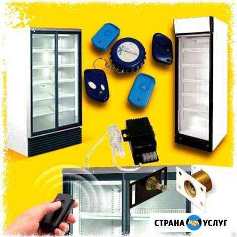 Установка д/у замков на холодильники Киров