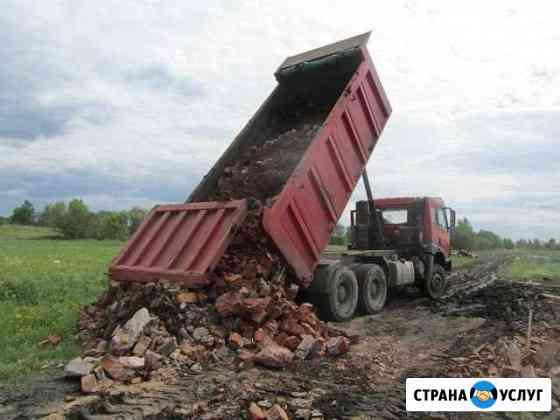 Приму грунт Петрозаводск
