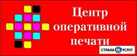 Печать баннеров, интерьерная печать, наклейки Иркутск