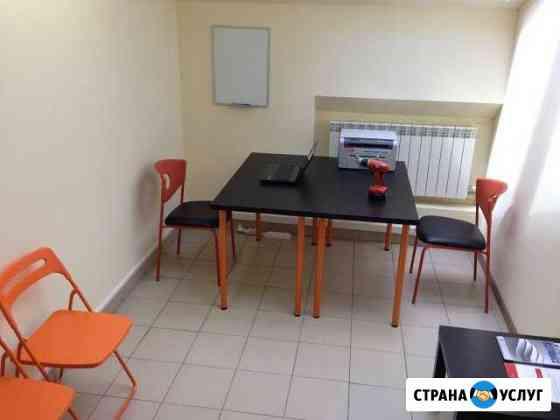 Рабочее место в аренду Саратов