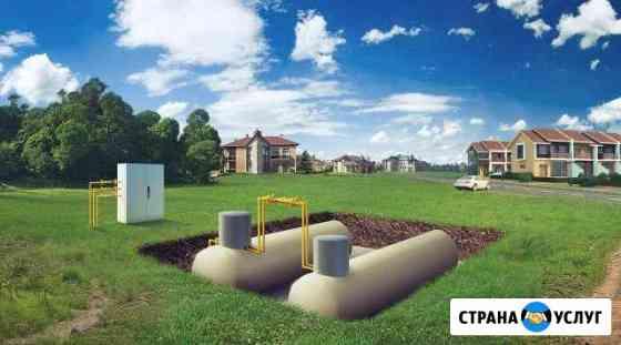 Автономная газификация. суг. Пропан Новосибирск