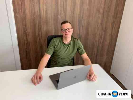 Продвижение инстаграм и вконтакте Тюмень