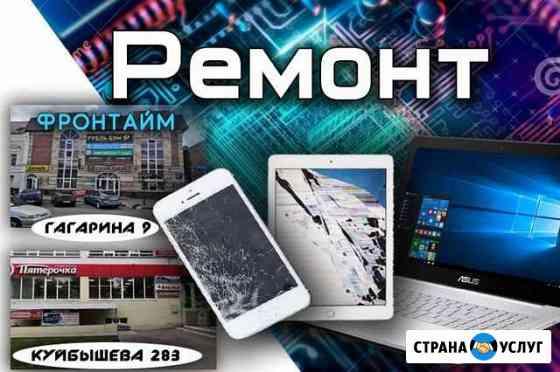 Ремонт телефонов, планшетов, компьютеров ноутбуков Димитровград