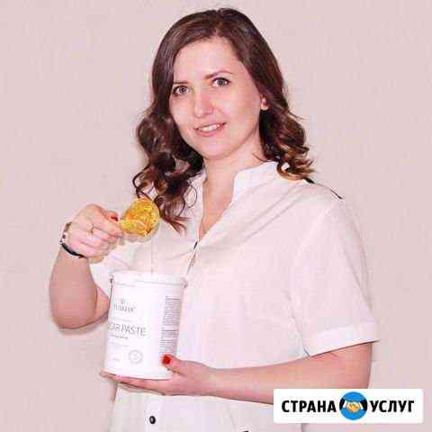 Шугаринг. Депиляция сахаром. Черногорск Черногорск