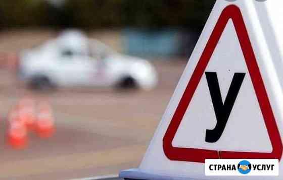 Инструктор вождения Ульяновск