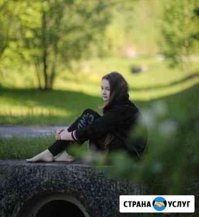 Фото Сургут