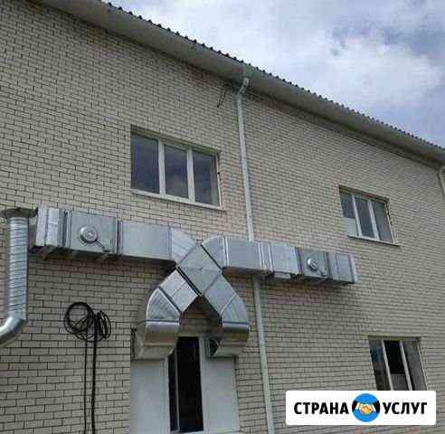 Монтаж системы вентиляция и проектирования Пятигорск