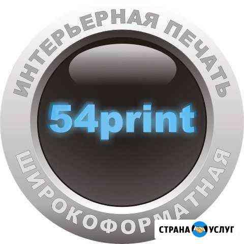 Услуги дизайнера Новосибирск