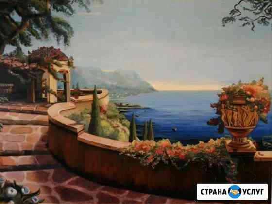 Роспись стен Калининград