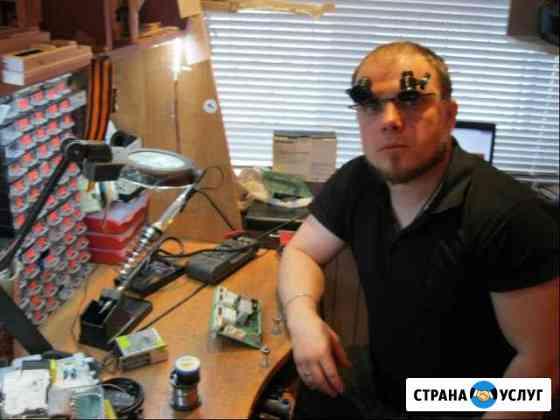 Ремонт стиральных машин в Ярославле Ярославль