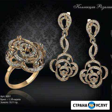 Ювелир, изготавливаю изделия любой сложности, золо Каспийск