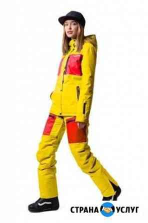 Пошив горнолыжной одежды по индивидуальным размера Киров