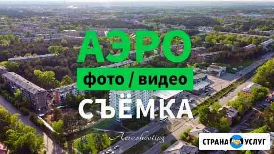 Аэро фото видео съёмка Иркутск